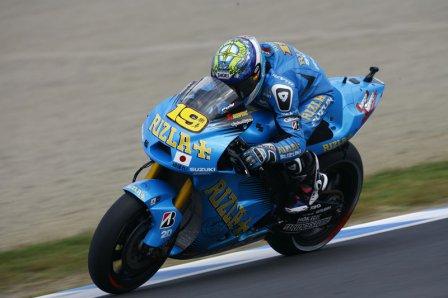 Альваро Баутиста, Suzuki, на Гран При Японии 2011
