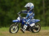 Детский триальный мотоцикл