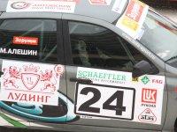 Za Rulem 2012 4